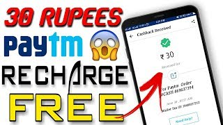 Paytm Giving Free Recharge of Rs.30 | Free Paytm Cash | Aditya Knight