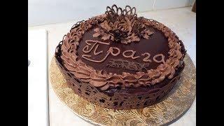 Торт Прага. Как украсить торт.