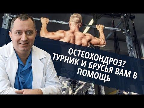 2 простых упражнения, которые помогут бороться с остеохондрозом!