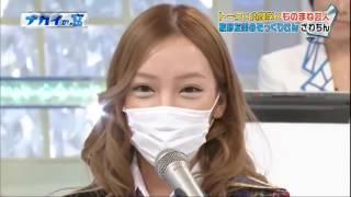 ものまねAKB48 板野友美のそっくりさんざわちん)