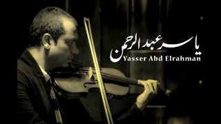 الموسيقار ياسر عبد الرحمن - موسيقى أيام السادات ( نسخة أصلية ) | Days Of Sadat - Yasser Abdelrahman