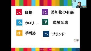 大阪府協同組合・非営利協同セクター連絡協議会「コロナ禍でのSDGsの取組み」