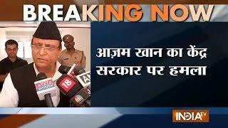 Dadri Lynching: Azam Khan Attacks RSS, Modi Government - India TV