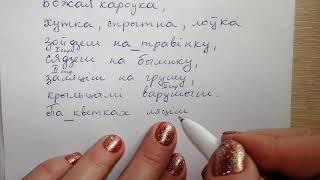 Скачать Пр 176 с 101 Белорусский язык 4 класс 2 часть Свириденко гдз 2018 другая асоба