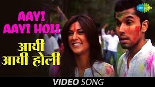 Aayi Aayi Holi | Full Video Song | Karma Aur Holi