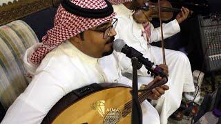 الفنان   حسين بن داغر   وش جرى للخط   حفل المزيدي   Studio Almas