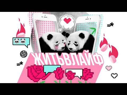 приложения андроид секс знакомства