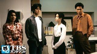事務所を訪れた戸高(西島秀俊)は夕子(松田聖子)に、瀬尾(時任三郎)と別れ...