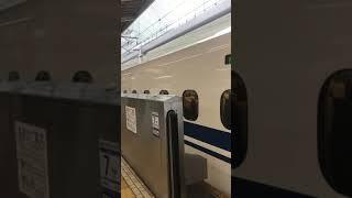 Download Video Japan Bullet Train  Ride (Tokyo to Shizuoka) MP3 3GP MP4