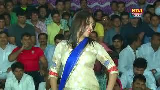 Jail karawegi Re Chhori jail karavegi in RC lovely song