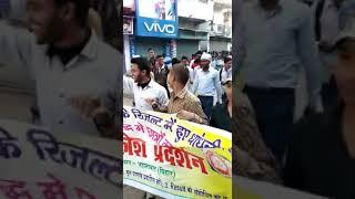 Jehanabad news