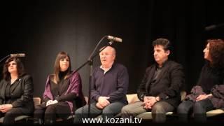 Αφηγηματικό Δρώμενο «Ποντιακό Παραμύθι» των Ποντιακών Σωματείων Δήμου Κοζάνης