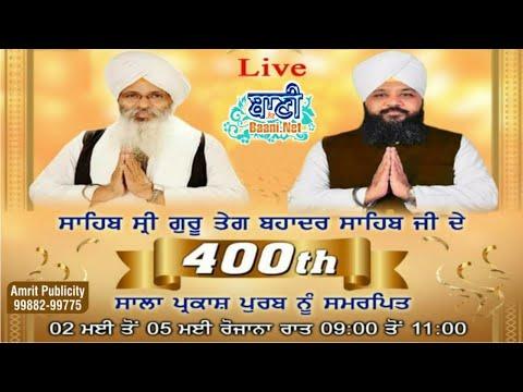 Live-Now-Bhai-Amandeep-Singh-Ji-Amp-Bhai-Guriqbal-Singh-Ji-Bibi-Kaulan-Ji-04-May-2021