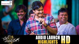 Chal Mohan Ranga Audio Launch HD Highlights     Pawan Kalyan    Trivikram    Nithin   Megha Akash