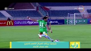 8 الصبح - تعليق الكابتن / عادل مصطفى على خبر إقتراب رحيل محمد يوسف عن فريق بتروجيت