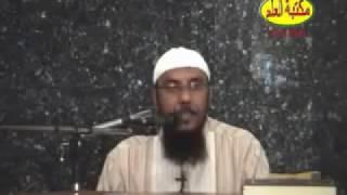 Peristiwa Karbala Sesi 1   Ustadz Abdul Hakim bin Amir Abdat حفظه الله