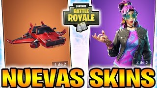 🔴 *NEW SUPER SKINS* THE CUBE ARRIVES TO THE LAKE +890 WINS! - FORTNITE: Battle Royale