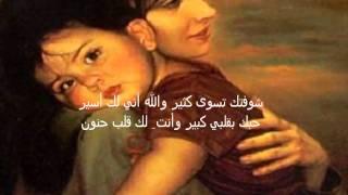 Repeat youtube video يمه - محمد العبدالله -انشودة يمه روعه.wmv