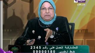بالفيديو.. «سعاد صالح» تكشف عن الفريضة الغائبة عن الناس