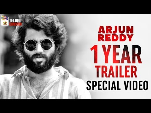 ARJUN REDDY 1 Year TRAILER SPECIAL VIDEO | Vijay Deverakonda | Shalini Pandey | #ArjunReddy