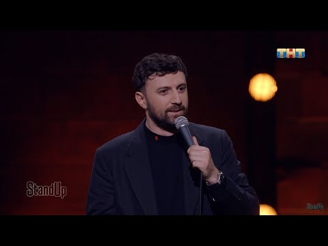 Тимур Каргинов для StandUp на ТНТ