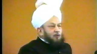 Imam Mehdi Ka Muqam Aur Martba