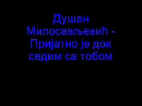 Dusan Milosavljevic Prijatno je dok sedim sa tobom...