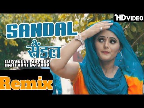 @ Sandal | सैंडल | Haryanvi Dj Song | Raju Panjabi And  Vijay Verma ||