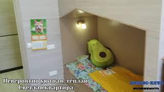 Продам 3-ех комнатную квартиру г.Нижний Тагил ГГМ