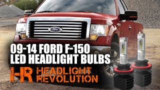 2009 2014 ford f150 led headlight bulbs   headlight revolution