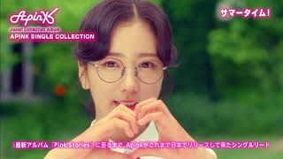 Gambar cover Apink Japan Collection Album 「APINK SINGLE COLLECTION」 全曲Trailer