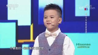 [越战越勇]杨梅与儿子做搭档表演相声| CCTV综艺 - YouTube
