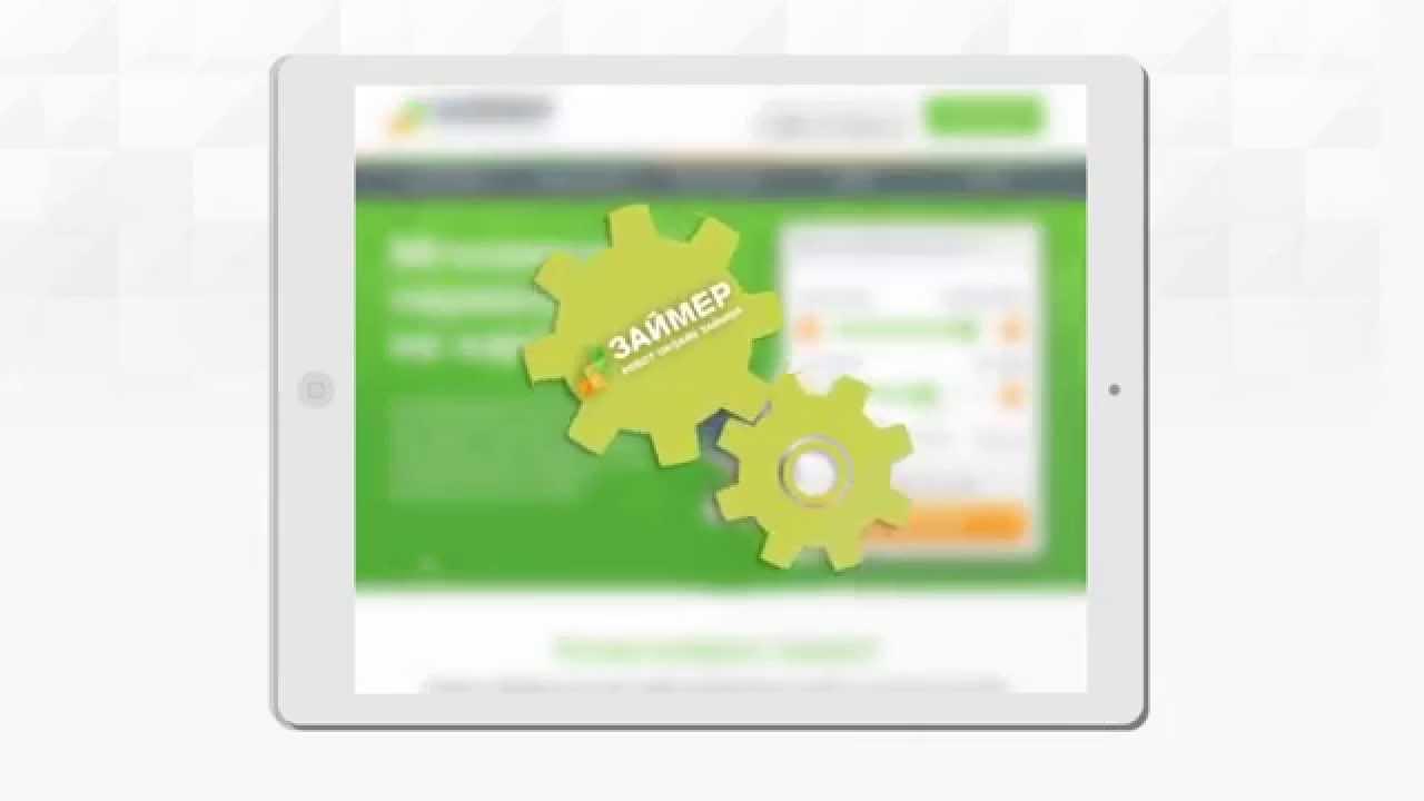 займер кз онлайн займы на картуденьги на карту мгновенно без регистрации