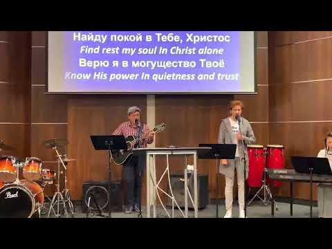 5 Апреля, 2020 | Воскресное служение | Церковь Свет Миру, Торонто