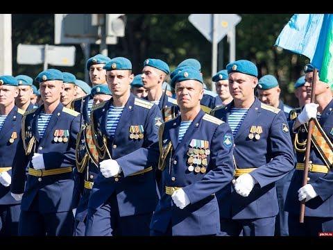 а ещё сегодня День Воздушно десантных войск России !