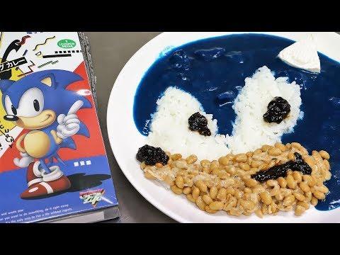 Sonic The Hedgehog Natto Blue Curry