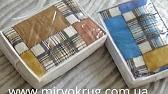 Арт постельное белье каталог - YouTube