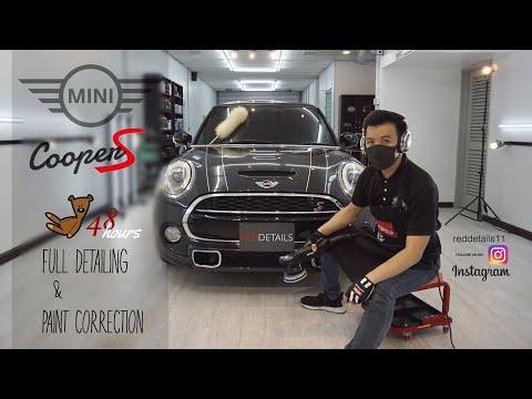 "Mini Cooper S "" Thunder Grey Metallic "" Full Detailing & Paint Correction"