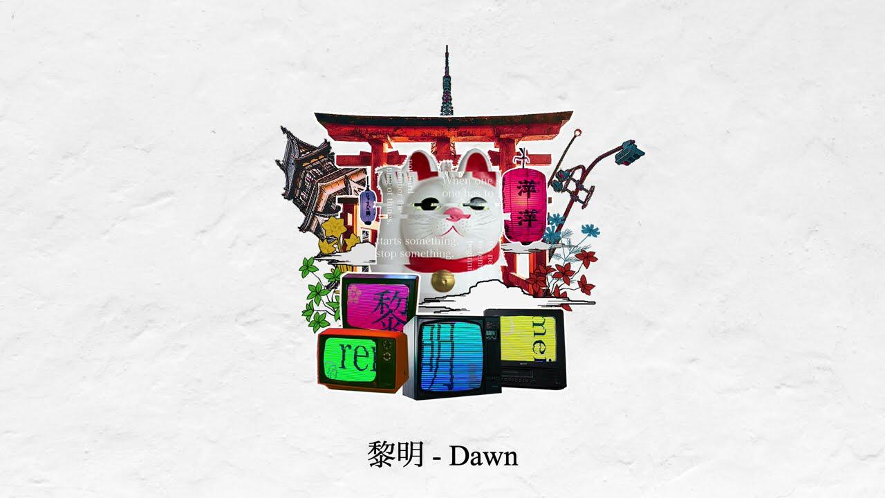 Noz. - 『黎明』(Dawn) / Kagamine Rin