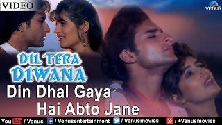 Din Dhal Gaya Hai Abto Jane (Dil Tera Deewana)