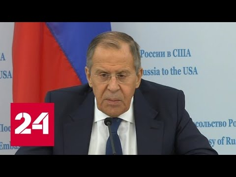 Встреча с Трампом и Помпео: Сергей Лавров комментирует итоги визита в США - Россия 24