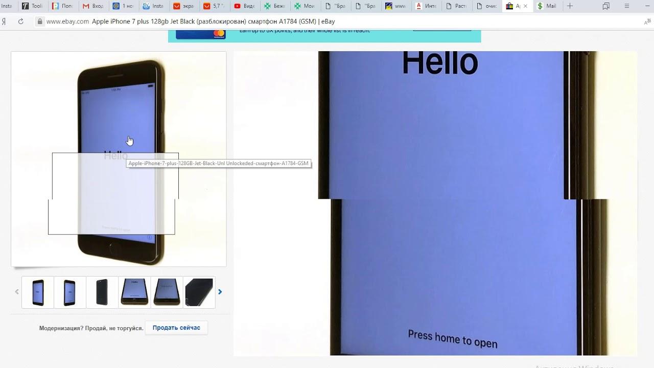 Покупка iphone 7 plus на аукционе ebay - YouTube