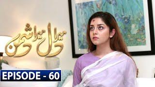 Mera Dil Mera Dushman Episode 60 [Subtitle Eng] - 15th September 2020 - ARY Digital Drama