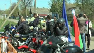 Мотопробег по местам боевой славы г.Рогачева и Рогачевского района