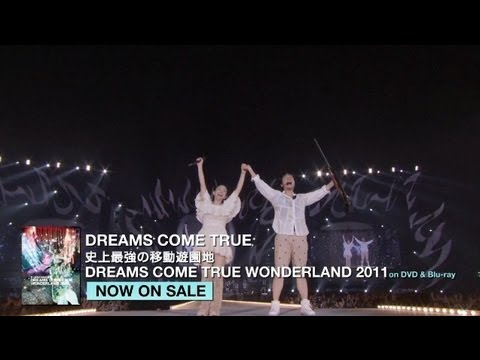 LIVE DVD&Blu-ray「史上最強の移動遊園地 DREAMS COME TRUE WONDERLAND 2011」ダイジェスト映像