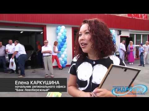 """Открытие мойки """"Гидротэк"""" 4 поста в Кемерово  """"Три Кита"""""""