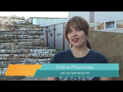 Ардатовский район 2018. Фильм.