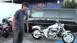 V Twin magna マグナ250 紹介動画