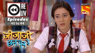 Weekly Reliv - Jijaji Chhat Per Hai - 5th March  to 9th March - 2018 Episode 40 to 44
