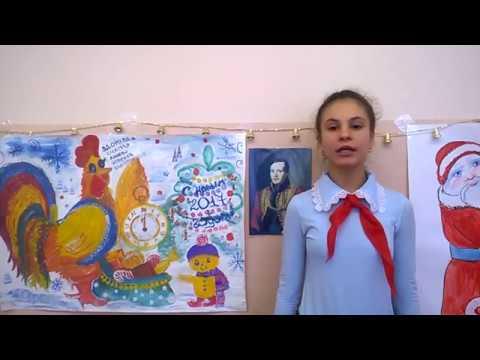 Изображение предпросмотра прочтения – СавинаДарья читает произведение «Бородино» М.Ю.Лермонтова